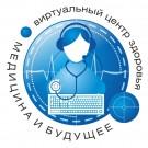 Виртуальный Центр Здоровья