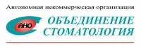 """Объединение """"Стоматология"""""""