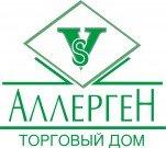 ТД АЛЛЕРГЕН