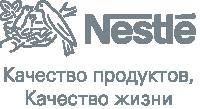 """Компания """"Нестле"""""""