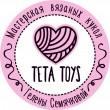 Созднаны логотип и фирменный персонаж для мастерской вязаных кукол